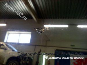 Ремонт сколов лобового стекла