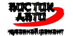 Бампер передний Рено Логан 2 2013-2019 неокрашенный