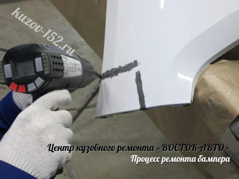 Ремонт бампера пайка и сварка пластика