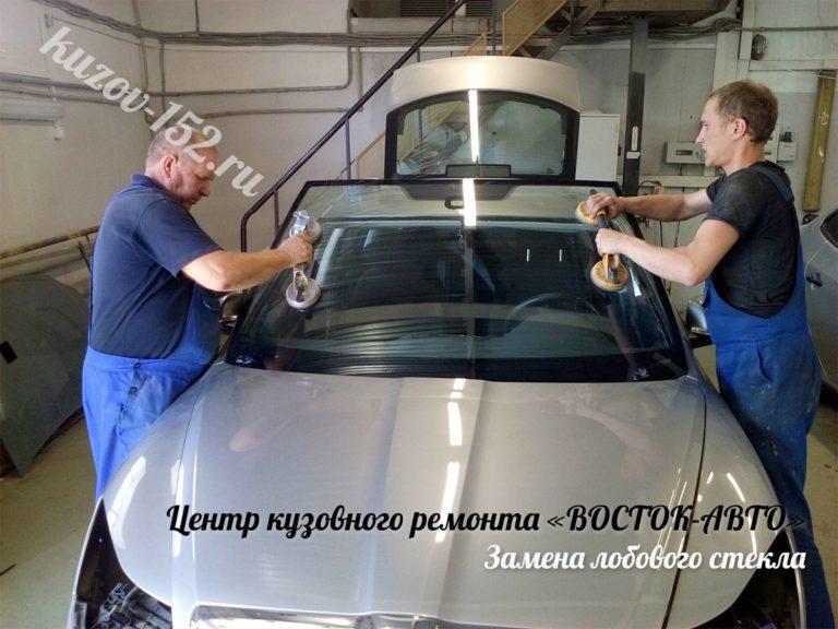 Замена лобового стекла в Нижнем Новгороде